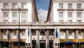 Sheraton Grand London Park Lane - London - Building