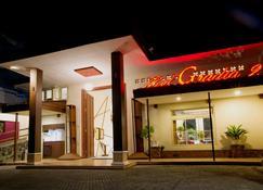 패밀리 호텔 그라디아 2 - 말랑 - 건물