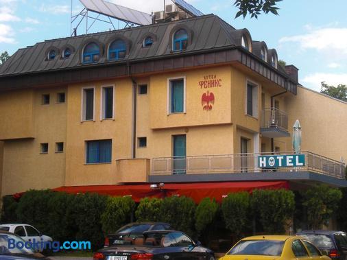 Fenix Hotel - Blagoevgrad - Building