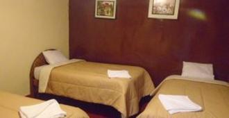 Wayki Hostel - Machu Picchu - Bedroom