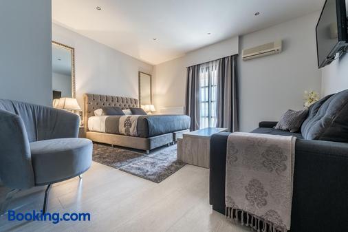 Filoxenia Hotel & Spa - Kalavryta - Schlafzimmer