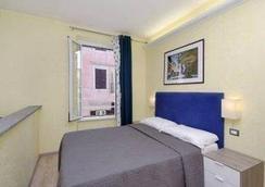 HQH Colosseo - Rome - Phòng ngủ