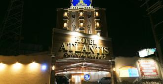 Hotel Atlantis Toyonaka -Adults Only - Toyonaka