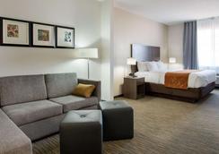 聖安吉洛凱富套房酒店 - 聖安吉洛 - 聖安吉洛 - 臥室