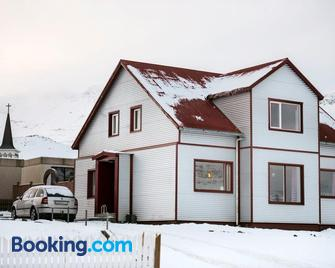 Guesthouse 43 - Grundarfjordur - Building
