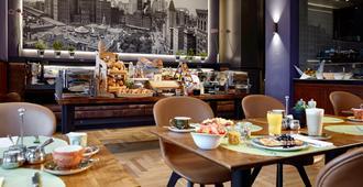 Lindner Hotel & Residence Main Plaza - פרנקפורט אם מיין - מסעדה