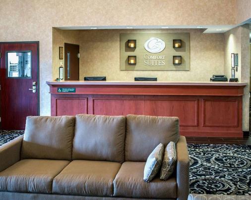Comfort Suites Southwest - Portland - Vastaanotto