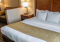 Comfort Suites Southwest - Portland - Phòng ngủ