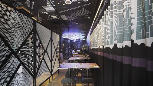 Coo Boutique Hostel - Singapura - Bar
