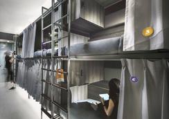 Coo Boutique Hostel - Singapura - Quarto