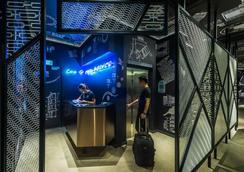 Coo Boutique Hostel - Singapura - Hall