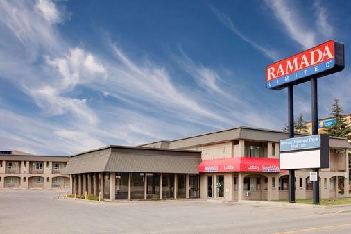 Ramada Limited Calgary Northwest - Calgary - Building