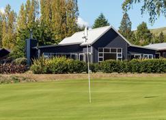Lupin Lodge Bed & Breakfast - Kinloch - Golf course