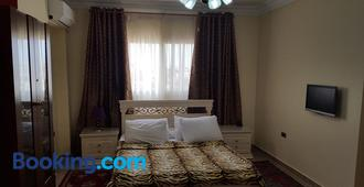 Alexander The Great Hotel-Alexotel - Alexandria - Bedroom