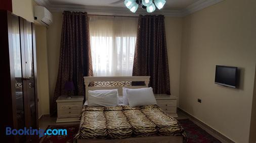 Alexander The Great Hotel-Alexotel - Αλεξάνδρεια - Κρεβατοκάμαρα