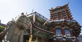 Commodore Hotel Busan - Busan