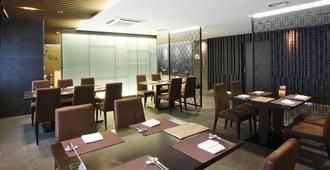 Commodore Hotel Busan - Busan - Restaurante