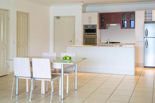 Piermonde Apartments - Cairns - Cairns - Dining room