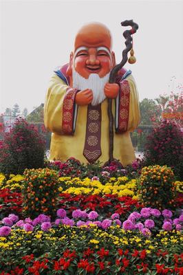 Shenzhen Zhulin Hotel - Shenzhen