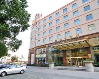 Kunshan Yuxing Hotel - Kunshan - Toà nhà