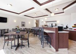 Ramada by Wyndham Creston - Creston - Restaurante