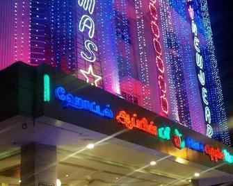 Hotel Applettree - Tirunelveli - Gebouw