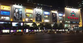 Dacheng Pure Love Hotel - Changsha