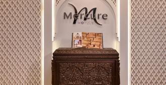 Hotel Mercure Rabat Sheherazade - Rabat - Room amenity