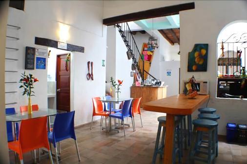 卡塔赫納我的鑰匙青年旅舍 - 喀他基那 - 卡塔赫納 - 餐廳