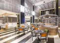 Harris Vertu Hotel Harmoni - Джакарта - Ресторан