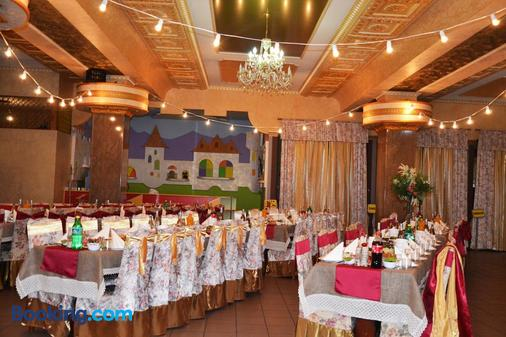 Golden Palace - Kalyny - Banquet hall