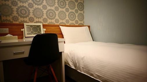 Oursinn Hotel - Taipei (Đài Bắc) - Phòng ngủ