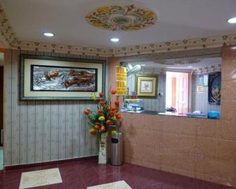 New Wave Hotel Batu Caves - Batu Caves - Front desk