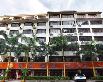 Guangzhou Conghua Yincheng Hotel - Conghua - Building