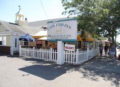 Cape Cod Inn - Hyannis