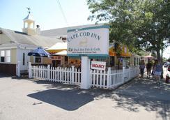 Cape Cod Inn - Хайянис