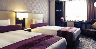 Mercure Hotel Sapporo - Sapporo - Bedroom