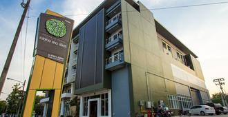 Maison de Cheer - Trang