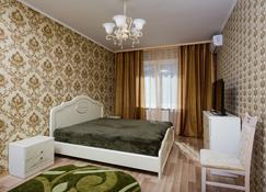 Nadobu Apart-Hotel - Kyiv - Habitación