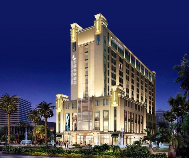 Leeden Jingxi Hotel - Guangzhou - Building