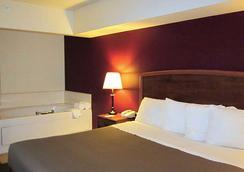 AmericInn by Wyndham Appleton - Appleton - Bedroom