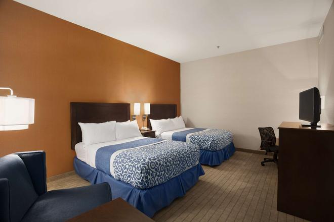 Days Inn by Wyndham Philadelphia Convention Center - Philadelphia - Phòng ngủ