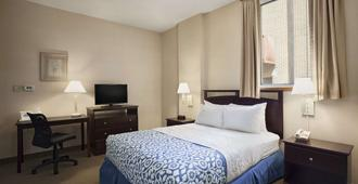 Days Inn by Wyndham Philadelphia Convention Center - Philadelphia - Makuuhuone