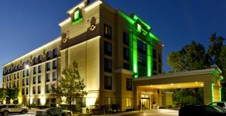 Holiday Inn & Suites Ann Arbor Univ. Michigan Area - Ann Arbor