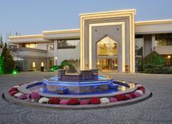 Agacli Hotel - Aksaray - Building