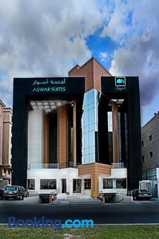 Aswar Hotel Suite Al Ulaya - Al Khobar - Building