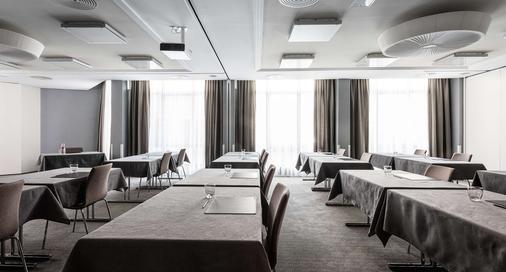 芙羅拉亞美隆飯店 - 琉森 - 會議室