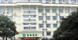 Motel 168 Hotel - Ningbo