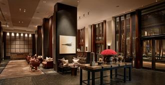 The Setai, Miami Beach - Miami Beach - Lobby