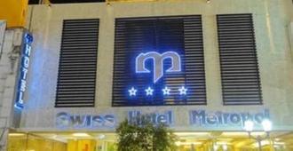 Swiss Hotel Metropol - Tucumán